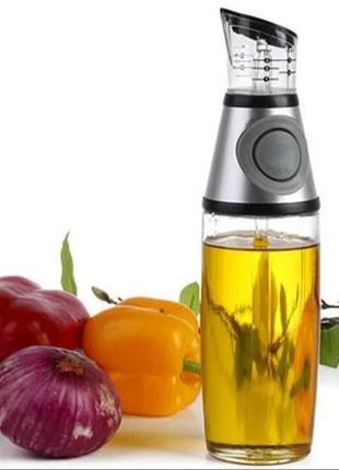 Пляшка для оливкової та сонячникової олії. 500 мл.