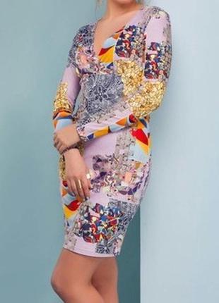 Стильное платье из тоненькой экозамши