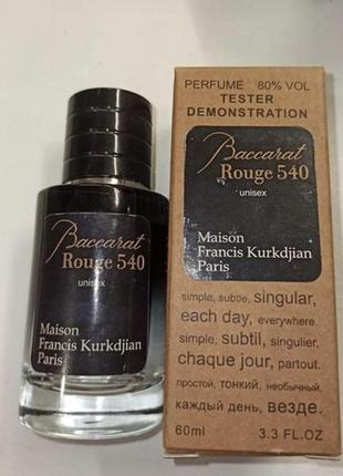 Шикарный аромат баккарат 🔥🔥🔥 baccarat rouge 540