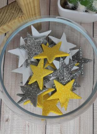 Набор звездочек с фоамирана
