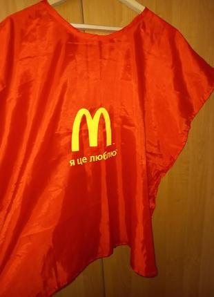 Жилетка накидка mcdonald's макдональдс