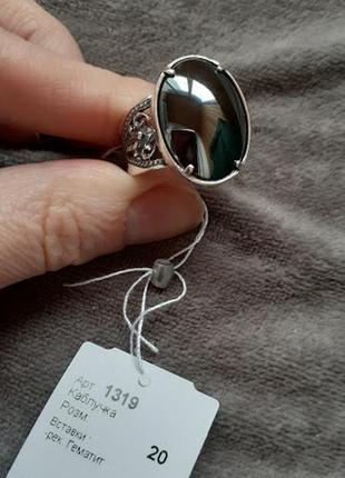 Серебряное кольцо с гематитом 18,5р3 фото