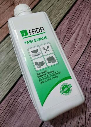 Эко средство для мытья посуды,  концентрат «фада» от немецкой компании лизоформ