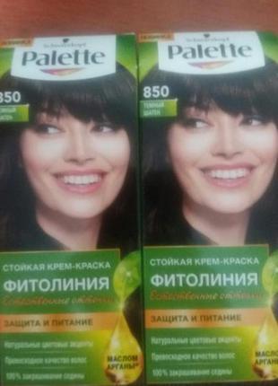 Краска для волос palette. тон 835