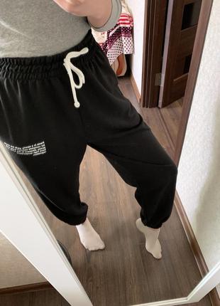 Спортивные штанишки с надписями