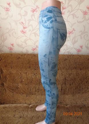 Лосины под джинс 42/48 3 расцветки. распродажа последних единиц
