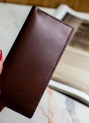 Класичне шкіряне портмоне