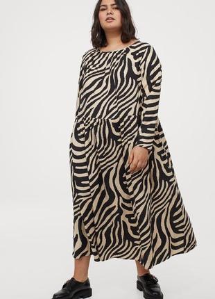 Длинное платье зебра h&m