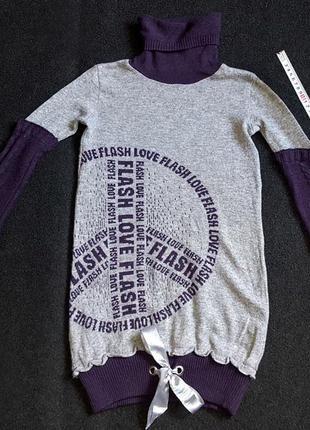 Нарядный свитер, flash italy, шерсть, кашемир
