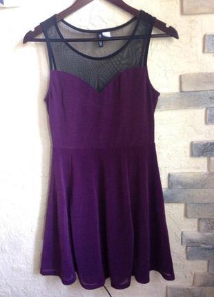 Платье-бюстье h&m