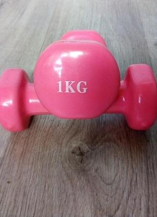 Гантели для фитнеса 2шт. по 1 кг.