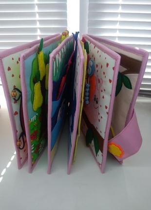 Развивающая мягкая игрушка книжка для детей