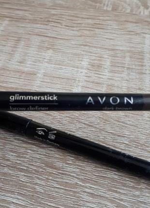 Набор автоматических карандашей4 фото