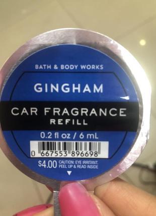 Аромат в авто gingham