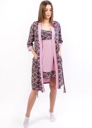 Комплект халат +ночнушка размер 44-54