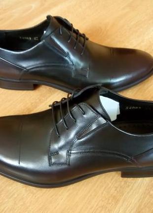 Туфлі класичні шкіряні
