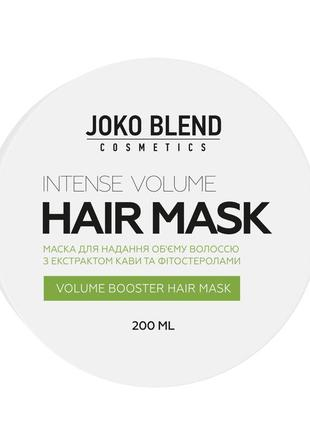 Маска для надання об'єму intense volume joko blend