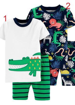 Пижама для мальчика саrters