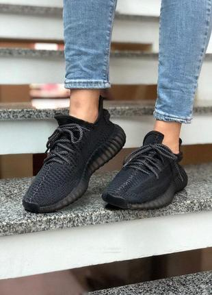Adidas yeezy 350 🍏 стильные женские мужские кроссовки адидас изи 350