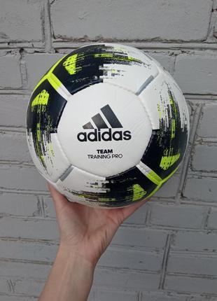 Футбольний м'яч adidas team training pro cz2233 оригінал