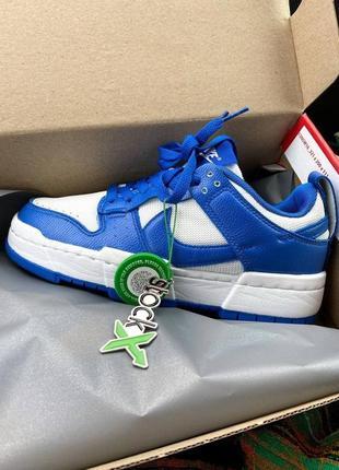 ❤ женские синие кожаные кроссовки nike dunk disrupt blue ❤