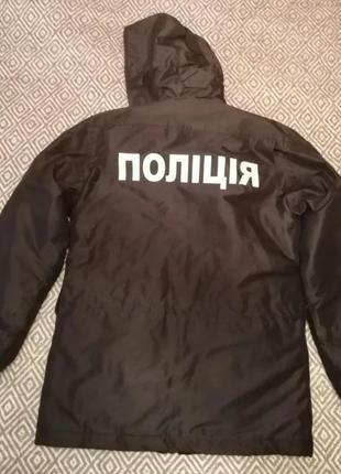 Продам бушлат куртку полиция
