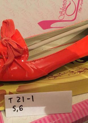 Балетки/оранжевые балетки/мокасины/эспадрильи/женские туфли