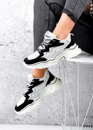 Черно белые кроссовки женские