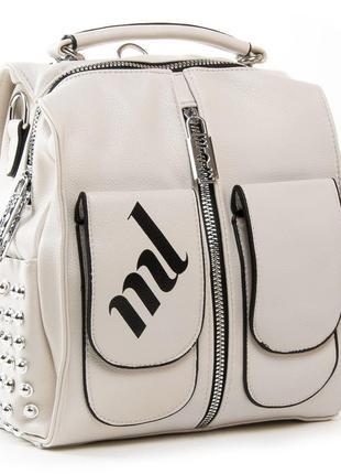 Молодежный женский сумка-рюкзак