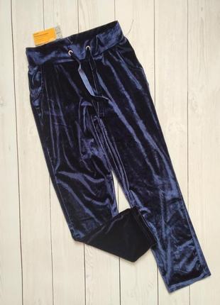 Велюровые штанишки, штанишки, спортивные штаны.