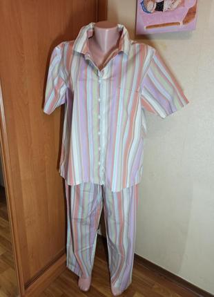 Шикарная пижама в полоску хлопок