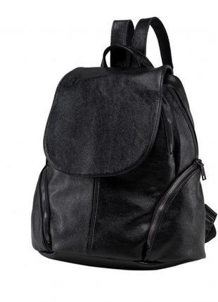 Рюкзак женский кожаный повседневный вместительный городской натуральная кожа