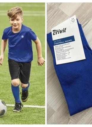 Профессиональные детские футбольные гольфы гетры crivit хлопок+ синие для мальчика 33-34
