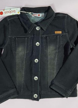 Пиджак 110 boboli испания