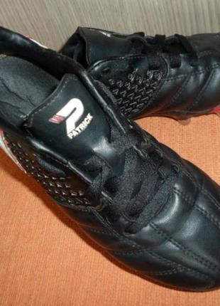 Детские бутсы копалки кроссовки размер 34