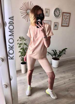 Синди ☘ летний хит женский спортивный костюм ☘  бриджи велосипедки + футболка оверсайз🚀