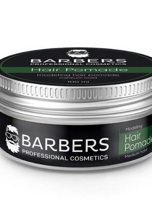 Помада для волосся barbers