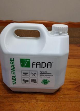 Fada,гель для миття посуди