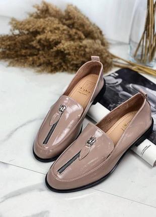 Лоферы туфли бежевый цвет