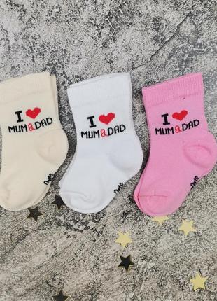 Набор носочков для девочки демисезонных 0-12 мес набір носочків шкарпеток для дівчинки