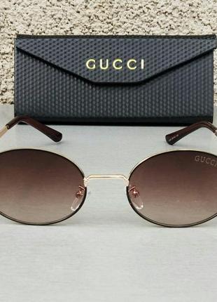 Gucci очки унисекс солнцезащитные овальные узкие коричневые в золоте с градиентом