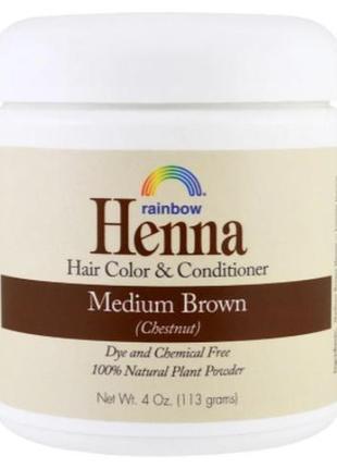 Rainbow research, хна, краска и кондиционер для волос, средне-коричневый (каштан)
