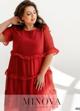 Платье №997-красный