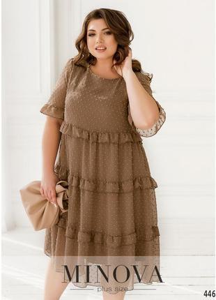 Платье №997-капучино