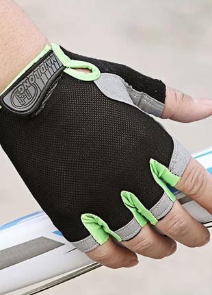 Велосипедные перчатки с открытыми пальцами