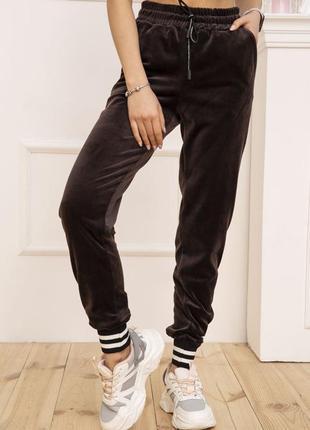 Спортивные штаны велюровые высокая талия посадка