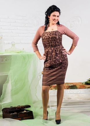 Леопардовое платье с иллюзией болеро
