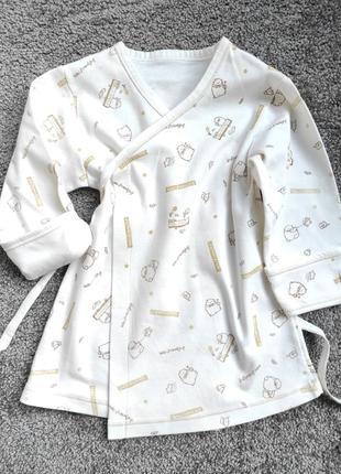 Трикотажный халат на 2-3 года