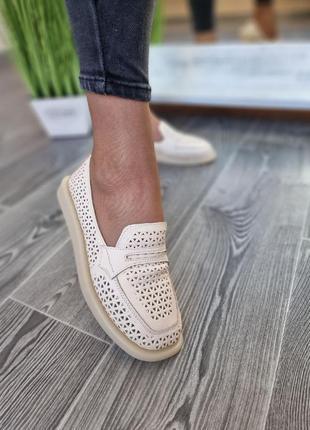 Туфли мокасины перфорация натуральная кожа