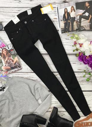 Классические джинсы-скинни лаконичного фасона   pn3768  h&m